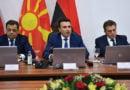 Buxheti 2020: Në Tetovë premtohet, në Gjevgjeli ndërtohet!