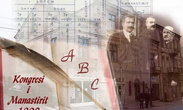'Ditët e Alfabetit', një vulë në jetëshkrimin e ITSHKSH-Shkup