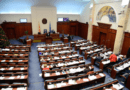 Kuvendi miratoi Propozimin e Ligjit për ndryshime dhe plotësime të Ligjit për ndërtim