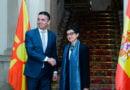 Dimitrov: Lajmet e mira nga Spanja janë realitet në mars