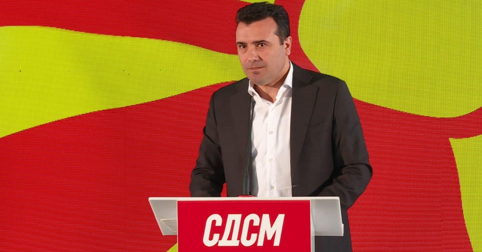 zaev-nacionalizmi-nuk-ka-ardhmeri-ne-maqedonine-e-veriut