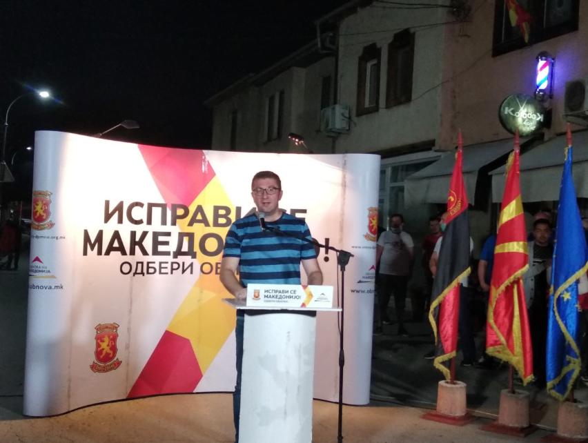 Mickoski  Bashkë me popullin do të ripërtërijmë shtetin